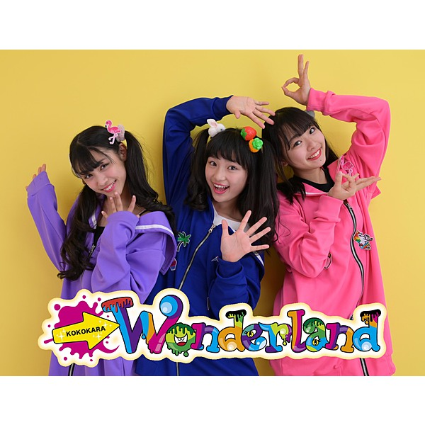 →Wonderland