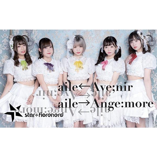 aile←Ave;nir / aile→Ange:more
