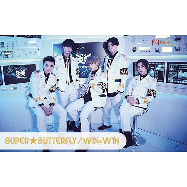 SUPER☆BUTTERFLY