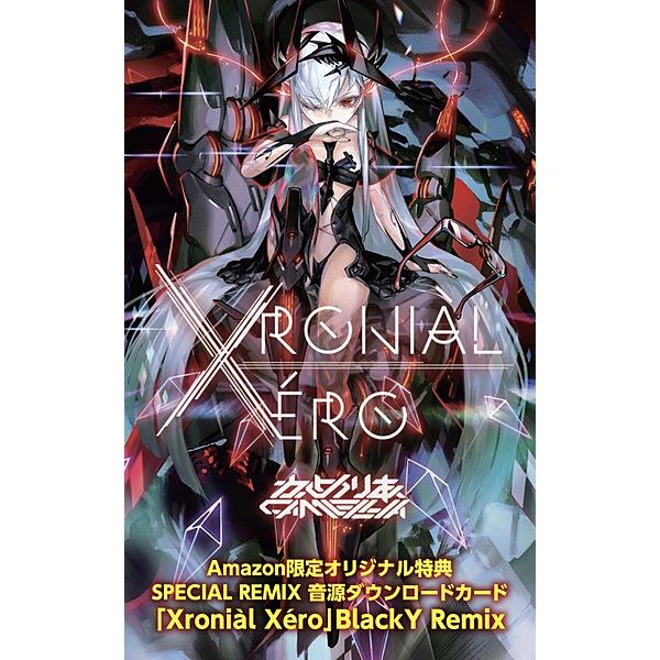 かめりあ / 『Xroniàl Xéro』Amazon.co.jp限定特典エムカード