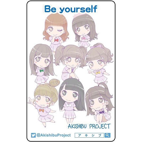 アキシブproject