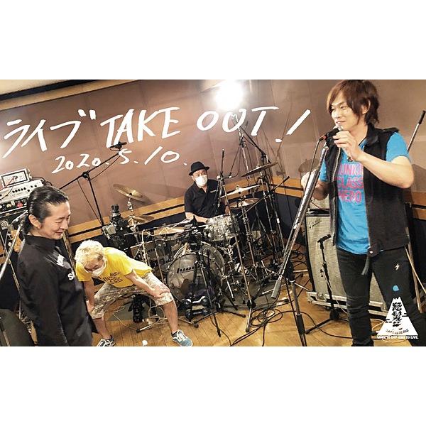 怒髪天 / ライブ TAKE OUT!