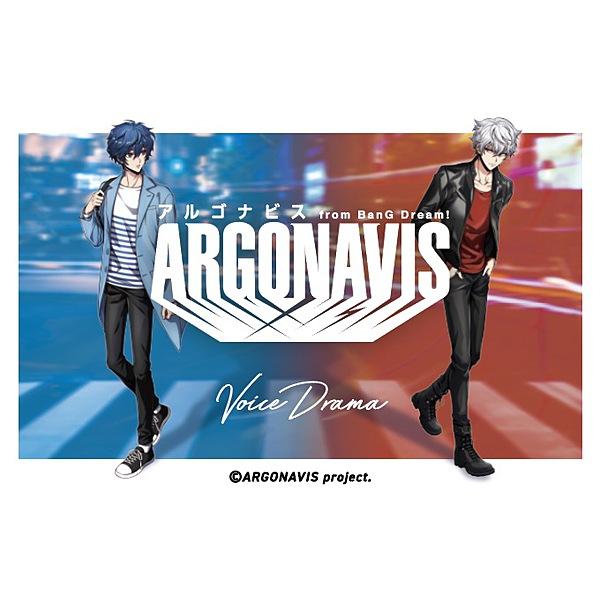ARGONAVIS from BanG Dream! アルゴナビス from バンドリ! / アルゴナビス展 in Gallery AaMo 入場者特典エムカード