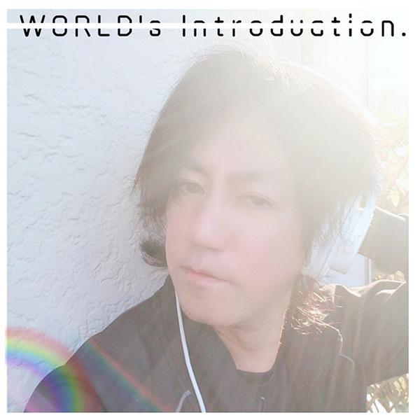 新世界-WORLD's INTRODUCTION-