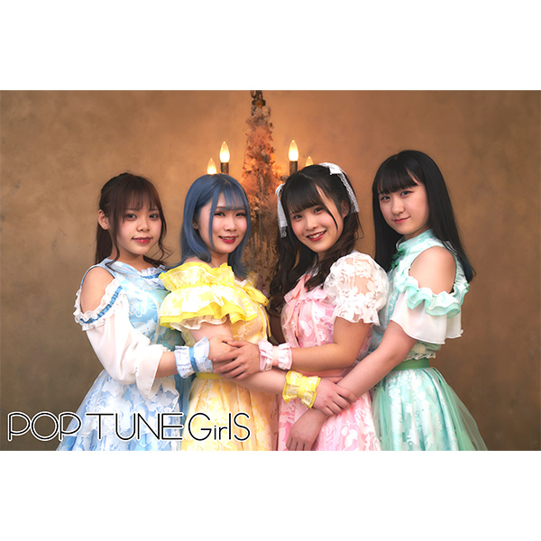 POP TUNE GirlS / またね。