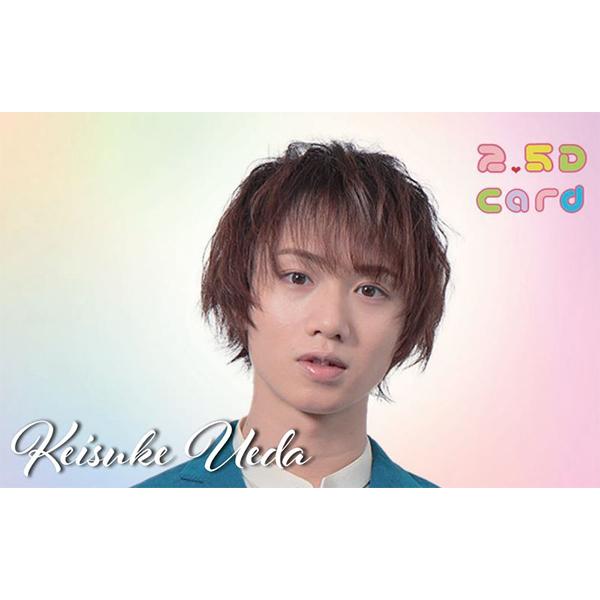 植田圭輔 / 植田圭輔  2.5D card