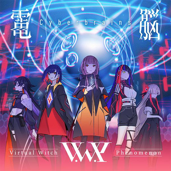 V.W.P / 電脳