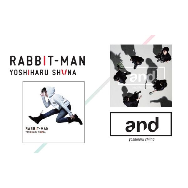椎名慶治 /  「and」「RABBIT-MAN」同時購入特典