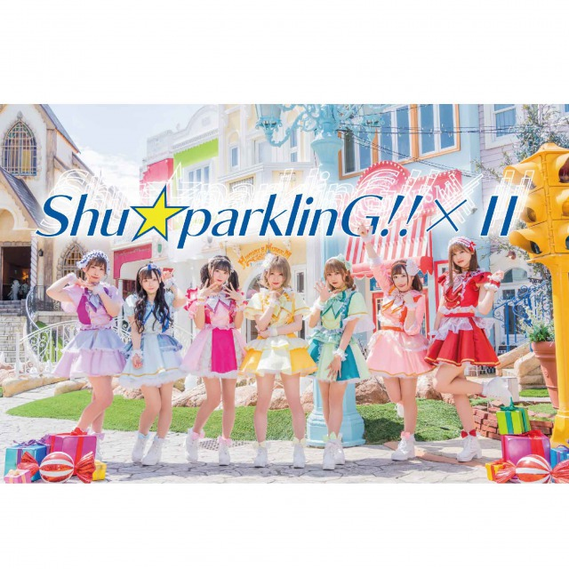 綺星★フィオレナード / Shu★parkling!!×Ⅱ