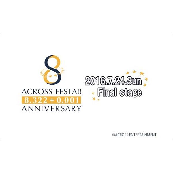 ACROSS FESTA 24日公演 / ACROSS FESTA24日公演エムカード