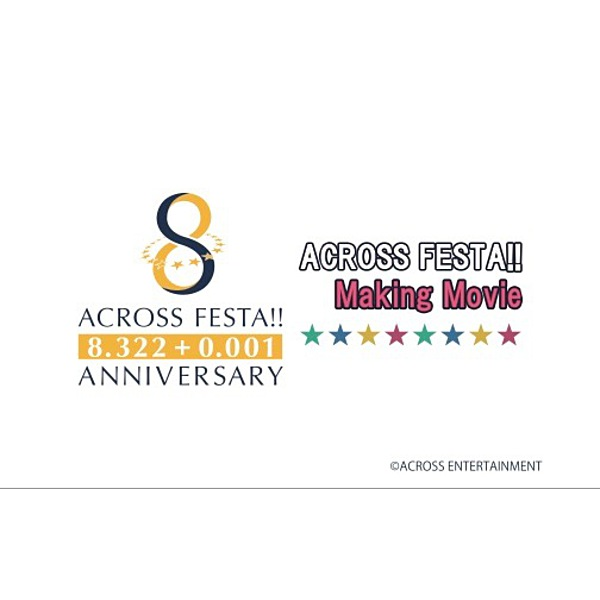 ACROSS FESTA MAKING / ACROSS FESTAMAKINGエムカード