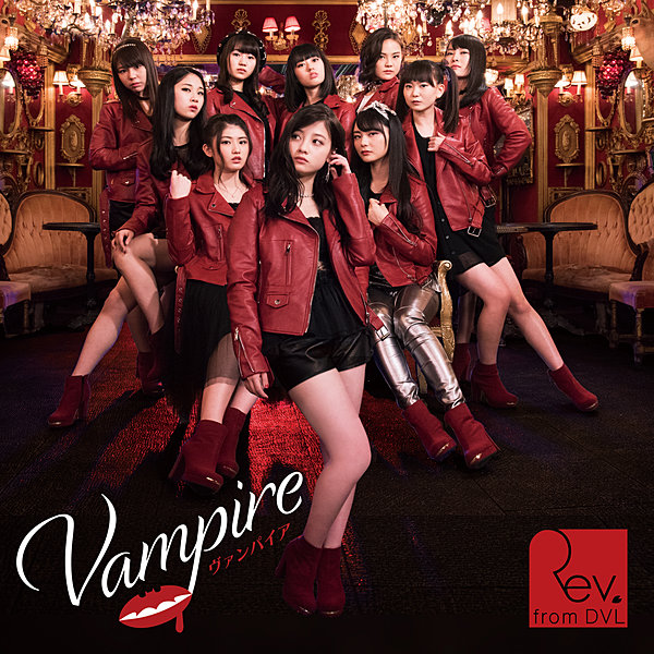 Rev.from DVL / Rev.from DVL 7thデジタルシングル「Vampire」ミュージックカード