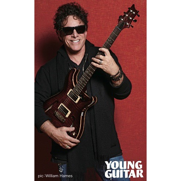 YOUNG GUITAR 2017年2月号