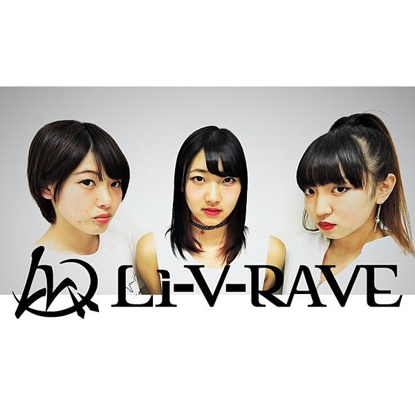 「Li-V-RAVE EP1 ~勇気爆発~」エムカード