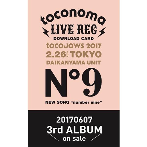 toconoma LIVE REC DOWNLOAD CARD