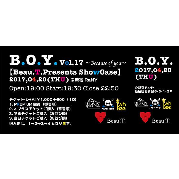 B.O.Y. ~Because of you~ / 「B.O.Y. ~Because of you~」 チケット