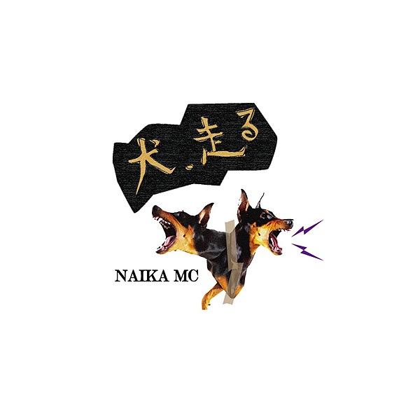 NAIKA MC エムカード