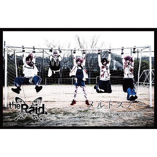 the Raid. 「ウラメシヤ(E type)」CD封入エムカード