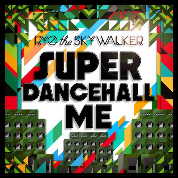 「SUPER DANCEHALL ME」購入者特典エムカード