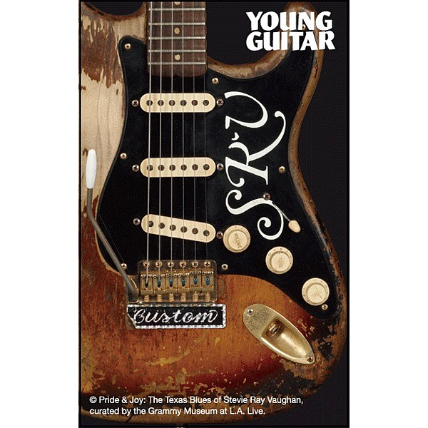 YOUNG GUITAR 2017年9月号