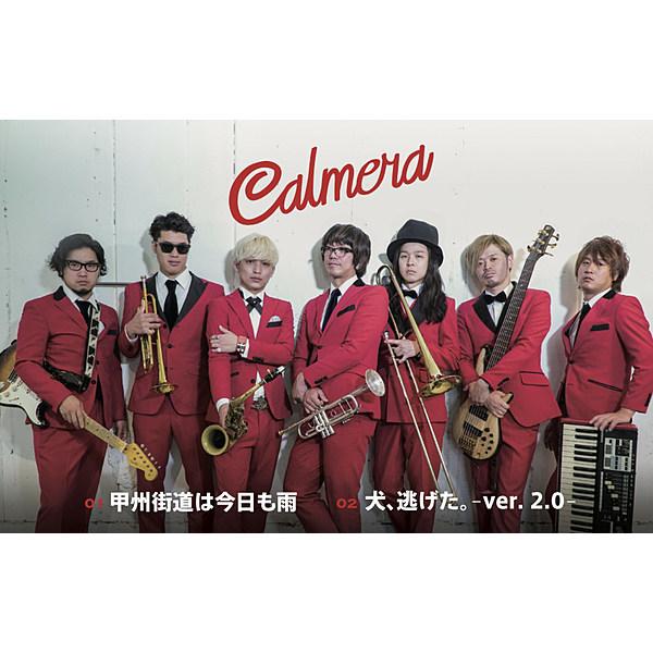 Calmera(カルメラ) / VR MUSIC Live Calmera(カルメラ) (タワーレコード限定楽曲)