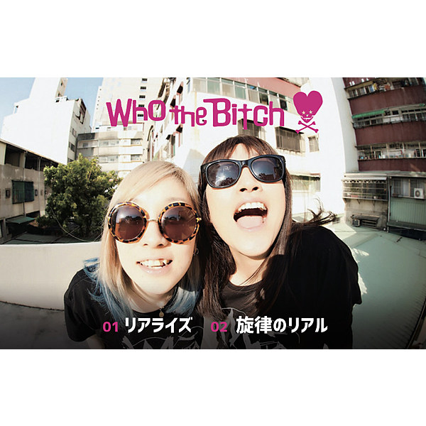Who the Bitch / VR MUSIC Live Who the Bitch(タワーレコード限定)