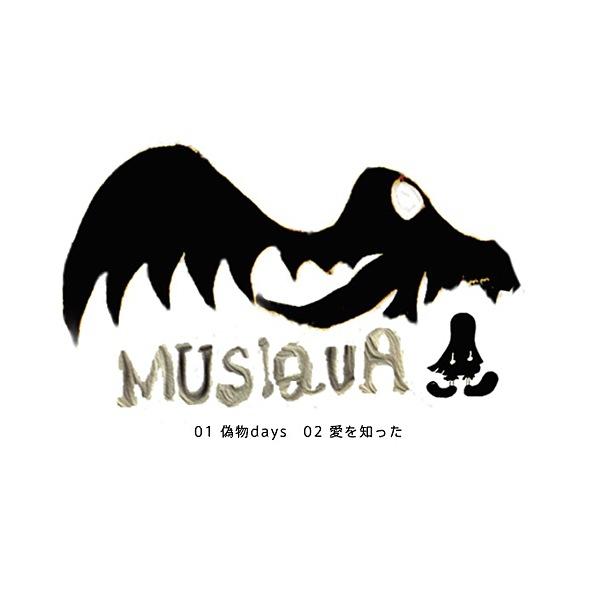 MUSIQUA  / VR MUSIC Live MUSIQUA Vol.2(セブンネット限定楽曲)