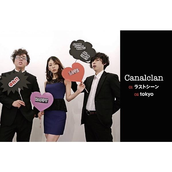 VR MUSIC Live Canalclan(セブンネット限定楽曲)
