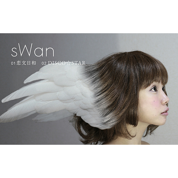 VR MUSIC Live sWan(タワーレコード限定楽曲)