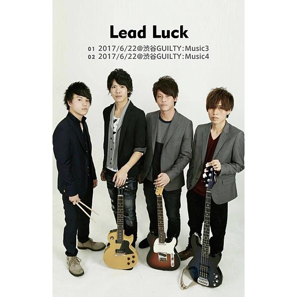 VR MUSIC Live Lead Luck(セブンネット限定楽曲)