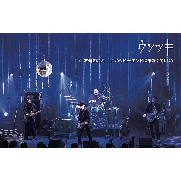 VR MUSIC Live ウソツキ(タワーレコード限定楽曲)