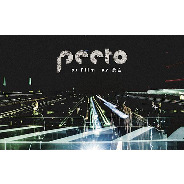 VR MUSIC Live peeto(タワーレコード限定楽曲)
