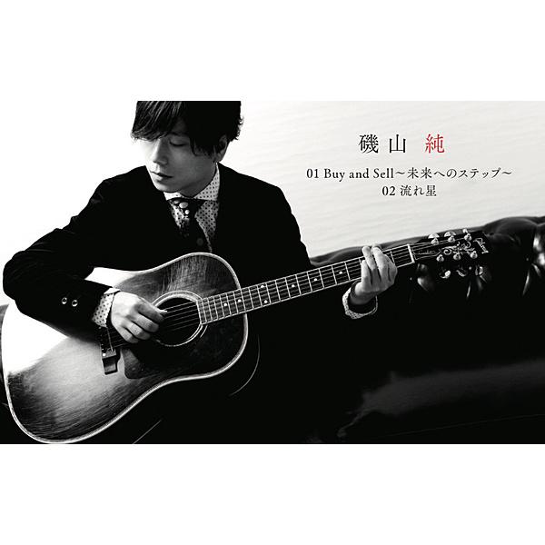 VR MUSIC Live 磯山純(タワーレコード限定楽曲)
