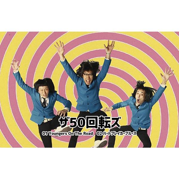 VR MUSIC Live ザ50回転ズ(セブンネット限定楽曲)