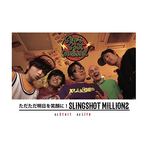 VR MUSIC Live SLINGSHOT MILLION2(タワーレコード限定楽曲)