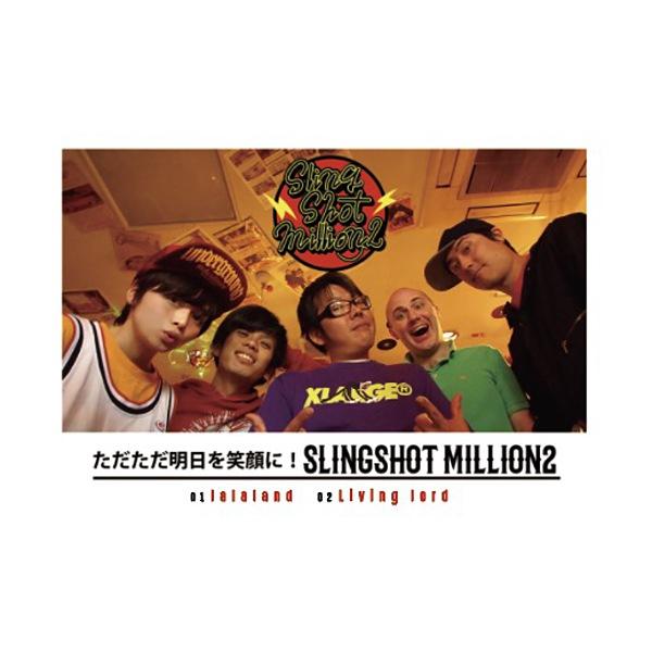 VR MUSIC Live SLINGSHOT MILLION2(セブンネット限定楽曲)