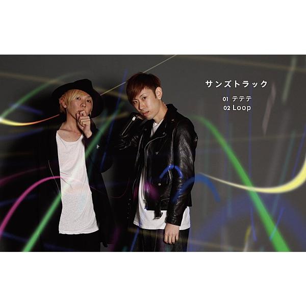 サンズトラック / VR MUSIC Live サンズトラック(セブンネット限定楽曲)