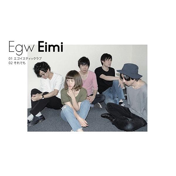 EgwEimi / VR MUSIC Live EgwEimi(タワーレコード限定楽曲)