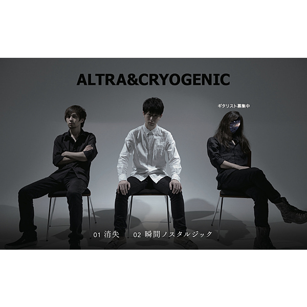 VR MUSIC Live ALTRA&CRYOGENIC(タワーレコード限定)