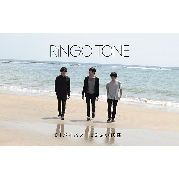VR MUSIC Live RiNGO TONE(タワーレコード限定楽曲)