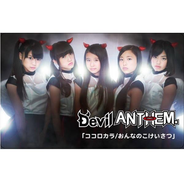 Devil ANTHEM. / Devil ANTHEM.エムカード