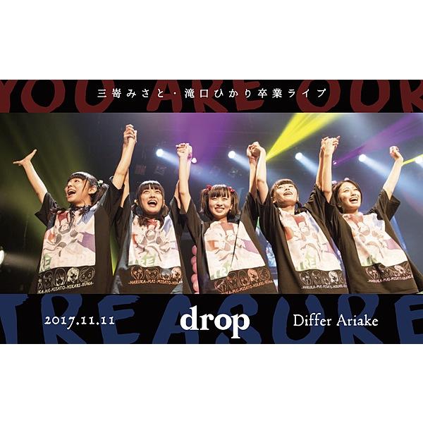 drop / 三嵜みさと・滝口ひかり 卒業ライブ