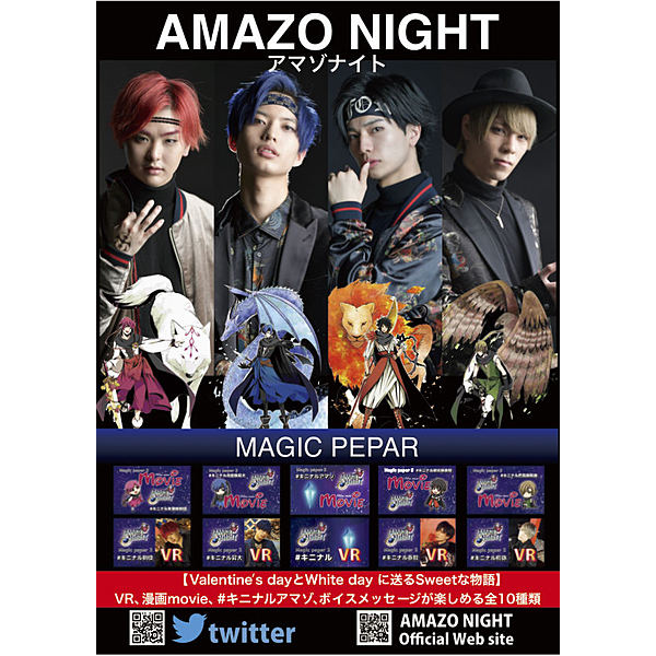 AMAZO NIGHT / AMAZO NIGHT キニナルシリーズmovie