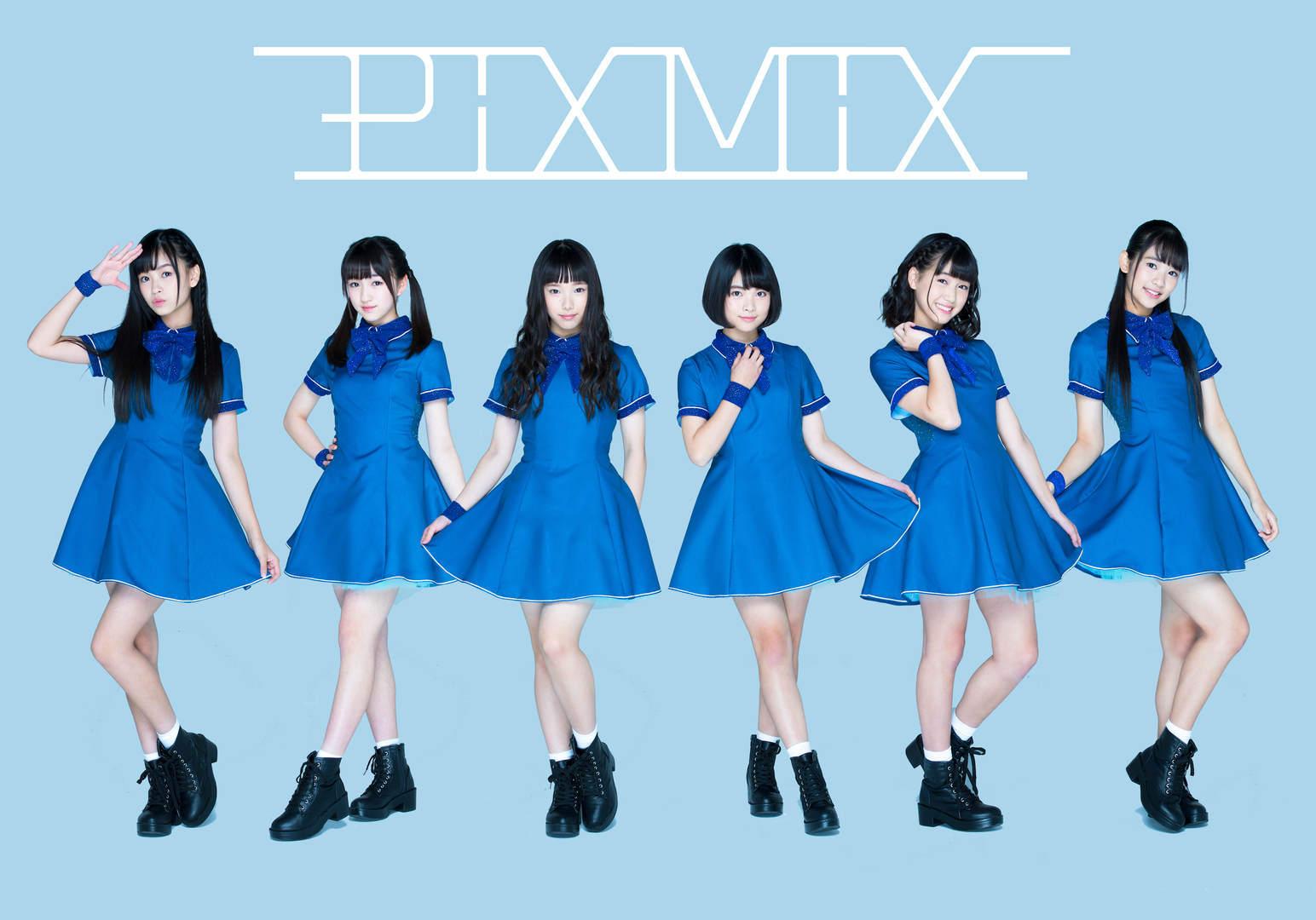 PiXMiX / Pump It Up ! / 約束
