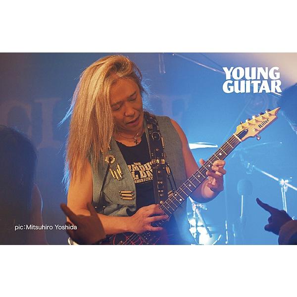 YOUNG GUITAR 2018年8月号
