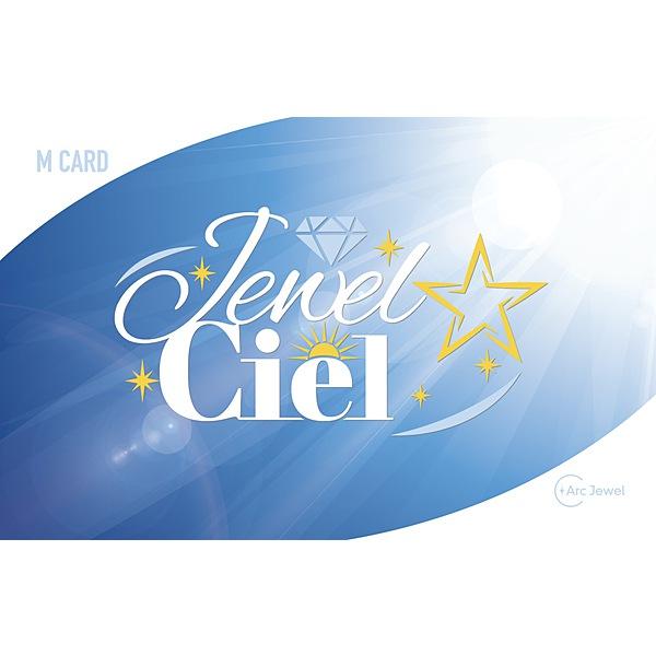 Jewel☆Ciel / Baby Summer