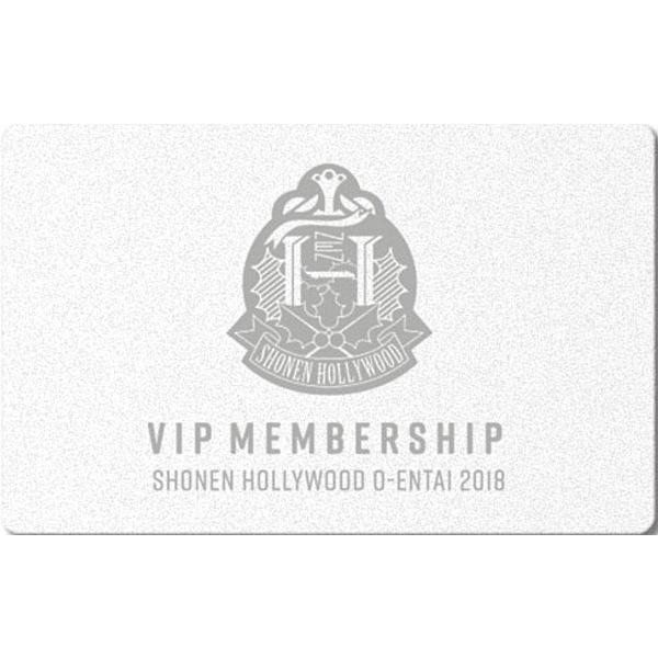 少年ハリウッド VIP 隊員証