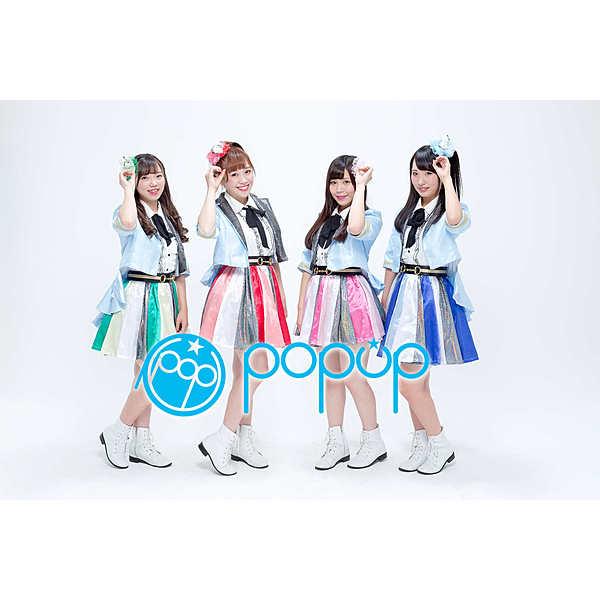 POPUP / POPUP エムカード