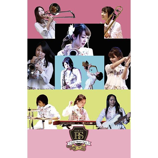 東京ブラススタイル / 東京ブラススタイルエムカード vol.2