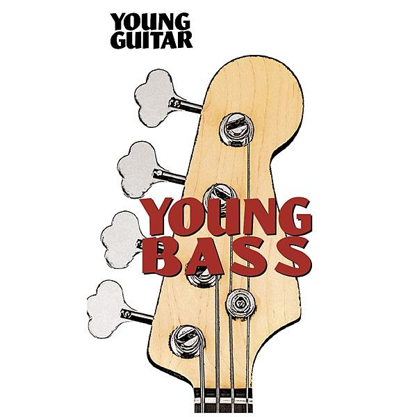 YOUNG GUITAR 2018年12月号